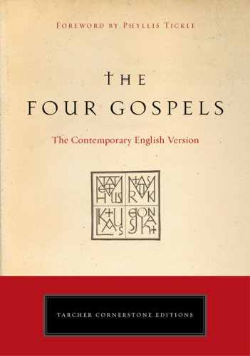 The Four Gospels: The Contemporary English Version (Tarcher Cornerstone Editions)
