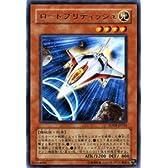 【遊戯王カード】 ロードブリティッシュ SOVR-JP035-R