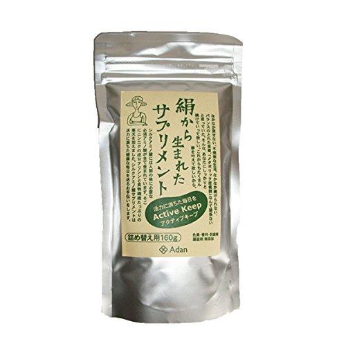 アーダン 絹から生まれたサプリメント アクティブキープ 詰め替え用160g