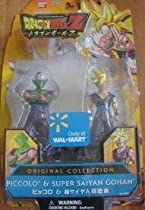 "DragonBall Z Original Collection 5"" Piccolo and Super Saiyan Gohan Action Figures"
