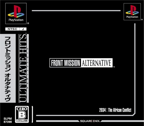 Front Mission Alternative