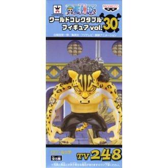 ワンピース ワールドコレクタブルフィギュアvol.30 【TV248.ロブ・ルッチ】(単品)