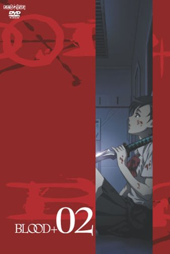 BLOOD+(2) [DVD]