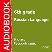 Russian Language for 6th Grade | [S. Stepnoy]
