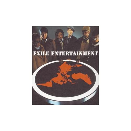 EXILE ENTERTAINMENT(初回生産限定)(CCCD)(DVD付)をAmazonでチェック!