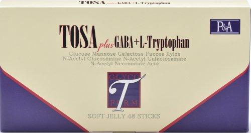 アルファベスト 糖鎖 生ゼリータイプ 5g×48包入