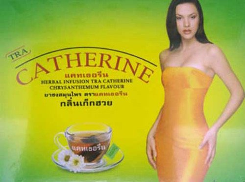 Catherine Herbal Slimming Weight Loss Tea Chrysanthemum Flavour