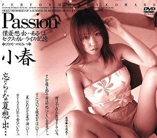 [小春] Passion