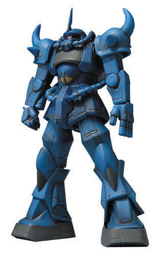 Gundam MSIA MS-07B Gouf Action Figure - Buy Gundam MSIA MS-07B Gouf Action Figure - Purchase Gundam MSIA MS-07B Gouf Action Figure (Gundam, Toys & Games,Categories,Action Figures,Statues Maquettes & Busts)