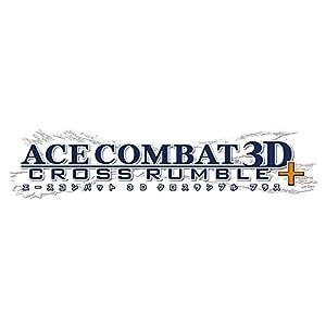 エースコンバット 3D クロスランブル+ (【初回封入特典】本作オリジナル「テーマ」5種が手に入るダウンロード番号 同梱)