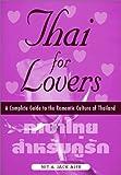 Thai for Lovers