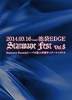 Starwave Fest Vol.8 [DVD](����ȯ�䡡ͽ���)