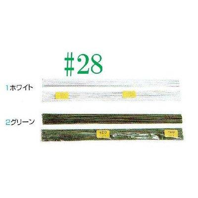 松村工芸 地巻ワイヤーS #28 グリーン