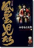 風雲児たち (9) (SPコミックス)