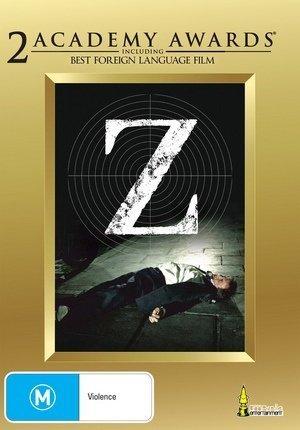 Z ( Z ou l'anatomie d'un assassinat politique ) by Yves Montand Yves Montand Jean-Louis Trintignant Charles Denner Fran?ois P?rier Bernard Fresson