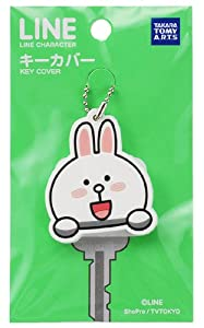 LINE CHARACTER key cover Connie (japan import)