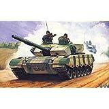 Hobby Boss 82464 PLA ZTZ96 tanque de batalla principal (escala 1:35)
