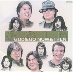 Godiego - If You Are Passing That Way