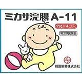 【第2類医薬品】ミカサ浣腸A-11 11g×4