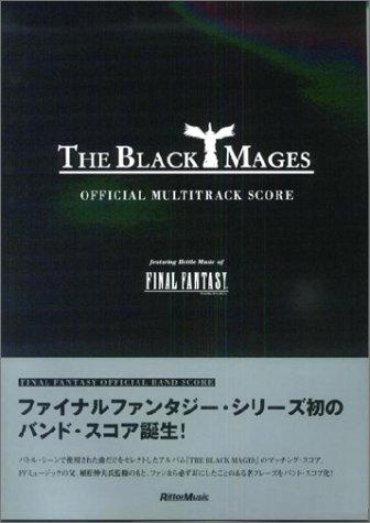 The black mages黒魔道士
