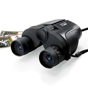 Zoom Binoculars 8-17x Magnification