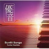 「優音」シリーズ vol.6 Sunlit Songs
