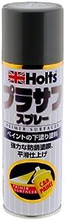 Holts(ホルツ) プラサフスプレー P-3 プライマーグレー ペイントの下塗り塗料 MH11503[HTRC 3]
