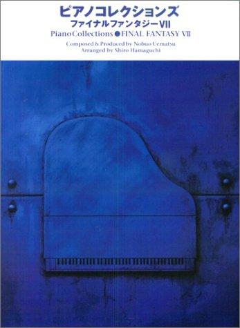 ピアノコレクションズ FINAL FANTASY VII CD完全マッチング曲集