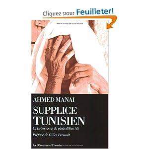 Supplice tunisien