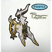 ポケモン デコキャラシール 【 第102弾 】 アルセウス(名青)