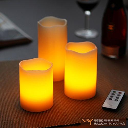 WY LEDキャンドル3個セット  癒しの灯り[リモコン付、2h/8h消灯タイマー、照明・明度切替、単4電池2個使用]WY-LEDSET001