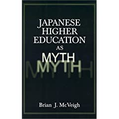 Japanese Higher Education As Myth