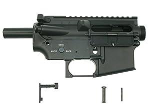 Begadi Metall Body für M4 & M16 Softair / Airsoft Modelle