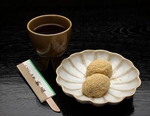 【送料込】御城之口餅(おしろのくちもち)15個入 本家菊屋【メーカー直送品】四百年続く奈良名物