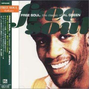 Al Green - Free Soul - Zortam Music