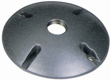 "4"" Weatherproof Round Box Cover 1-1/2"" Hole - Gray"