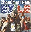 「Choo Choo TRAIN」