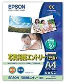 EPSON 写真用紙エントリー<光沢>A4 50枚 KA450SEK