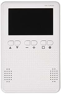 [カイホウ/KAIHOU] 3インチワンセグ付FM/AMラジオ 【品番】 KH-TVR300