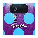 LYNX 3Dドコモ SH-03C携帯ケース[ドット(L)]ラベンダー