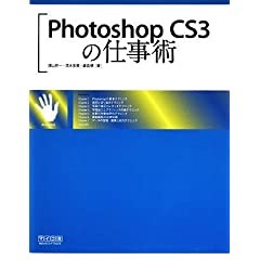 Photoshop CS3�̎d���p