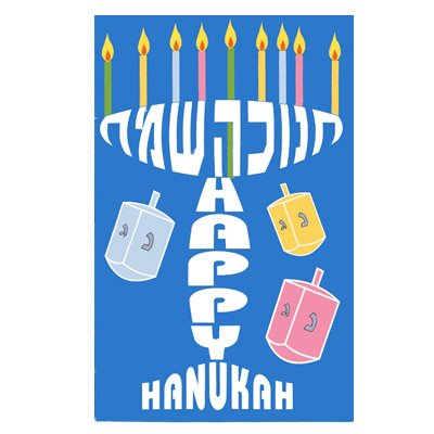 Jewish Chanukkah Greeting Cards for Chanoka Jewish