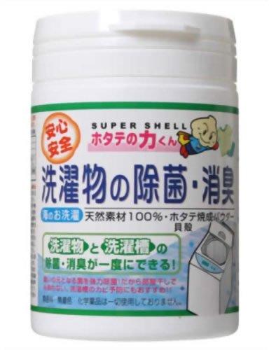ホタテの力くん 海のお洗濯 洗濯物の除菌・消臭 90g