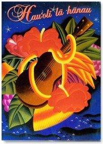 Amazon.com : Hawaiian Happy Birthday Greeting Card Ukulele Hauoli La