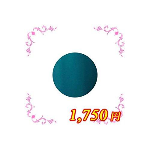 ing シーソー BLー009 4g
