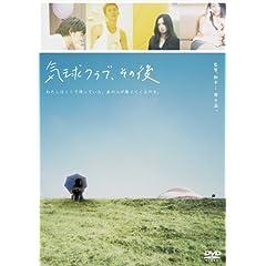 �C���N���u�A���̌� [DVD]