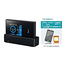 NEC Aterm MR04LN LTE対応 モバイルルーター 【U-mobile MicroSIM付】 クレードル付属