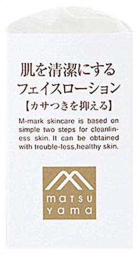 松山油脂 肌を清潔にするフェイスローション 詰替用180ml