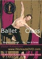 Ballet Class Victor Kabaniaev
