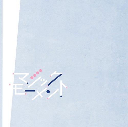 マジックモーメント(初回生産限定盤)(DVD付)